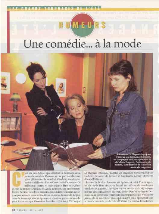Marie Turgeon Rumeurs©7JoursJuillet2004